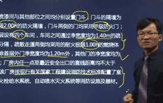 张海华消防工程师