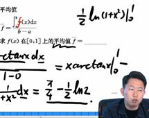 考研数学逻辑证明