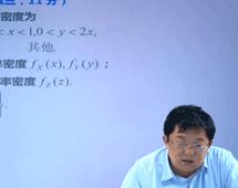 考研概率论核心专题