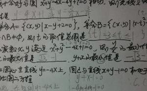 初三数学解题的几种思路