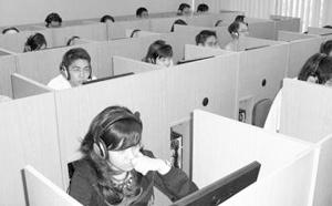 TOEFL考试分数获得哪些机构的认可