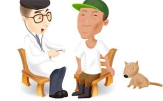 医师执业注册管理办法2017解读