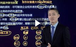 杨安富财务管理