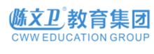 陈文卫会计培训中心