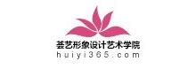 上海荟艺化妆学校