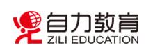 上海自力进修学院